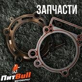 """ЗАПЧАСТИ В НАЛИЧИИ 🔩 ⠀ У нас в ассортименте огромный выбор различных запчастей для вашей мототехники 🏍 На нашем сайтеpit-bull.ru в разделе """"Запчасти"""" представлен полный прайс-лист всех запчастей👍 ⠀ Расскажем про самые востребованные: ⠀ ⚙️Прокладки ЦПГ 82мм 💰900 ₽ ⠀ ⚙️Колодки тормозные AVANTIS ENDURO FA368 задние 💰800 ₽ ⠀ ⚙️Звезда ведущая 174 MN520-13 💰700 ₽ ⠀ ⚙️Руль AVANTIS 💰1 970 ₽ ⠀ ⚙️Комплект подножек P/PM/PX 💰1 400 ₽ ⠀ ⚙️Фильтр масляный 💰400 ₽ ⠀ ⚙️Комплект сальников вилки 48 💰1 350 ₽ ⠀ ⚙️Рычаг сцепления CNC 💰1 000 ₽ ⠀ ⚙️Комплект прокладок полный 166FMM 💰700 ₽ ⠀ ⚙️Цепь Choho 520 118 звеньев 💰2 400 ₽ ⠀ И многое другое 🔥 ⠀ 📍Энергетиков 58А, Красноярск ⏰Пн-пт 11:00–20:00, сб-вс 11:00–18:00 Все подробности по телефону ☎️296-00-96 ⠀ #питbull #питbullкрасноярск #питбайк #эндуро #мотокросс #красноярск"""